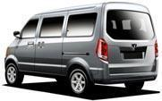 Wholesale Passenger Car SCH6430-V2,MINI VAN from china suppliers