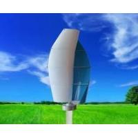 New VAWT vertical axis wind turbine kit 100w 12V/24V Manufactures