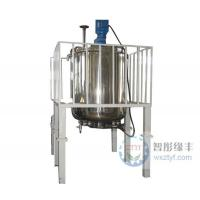 Wholesale Vacuum emulsifying mixer Water bath, storage tank from china suppliers