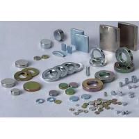 Buy cheap Sintered NdFeB from wholesalers