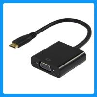 Buy cheap H61 Mini HDMI to VGA Adapter, M-F from wholesalers