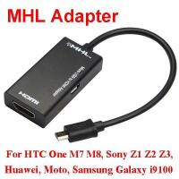 Buy cheap 1080P MHL Micro USB to HDMI from wholesalers