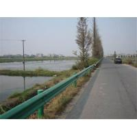 Buy cheap guardrail delineator reflector from wholesalers