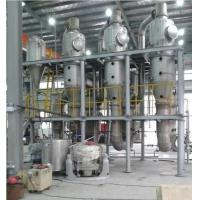 Buy cheap Three Effect External Circulation Evaporator NO.: 00019 from wholesalers