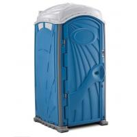 Buy cheap Plastic Roto Mold Portable Toilet from wholesalers