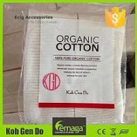 Buy cheap Original Koh Gen Do /Puff Cotton from wholesalers