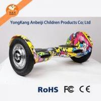 Buy cheap 2015 newest hotsale smart drifting scooter with 2 wheels scooter from wholesalers