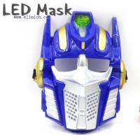 Buy cheap Toys Optimus prime Flashing Mask Item:201561011528 from wholesalers