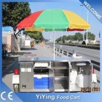 Buy cheap YY-HS180C Buy direct from china wholesale best designed fast food cart from wholesalers