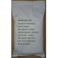 Wholesale BRINFOSE For Brine Preparation from china suppliers