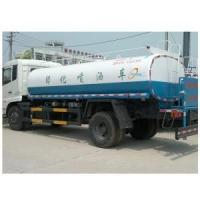 Buy cheap Water Storage tank, Water Spraying Truck for Sale from wholesalers