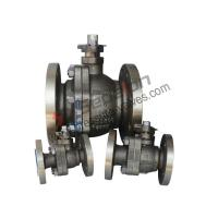 Buy cheap Bronze Ball Valve from wholesalers