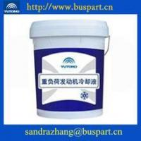 Buy cheap Bus engine Deicing fluid for engine cooling system, Antifreeze Coolant liquid from wholesalers