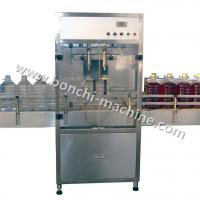 Buy cheap Liquid filing machine Semi-Automatic oil packing machine from wholesalers
