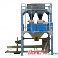 Buy cheap Auto Ration Packing Machine DCS-1000 Automatic Ration Packing Machine from wholesalers