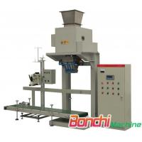 Buy cheap Auto Ration Packing Machine DCS-50 Automatic Ration Packing Machine from wholesalers