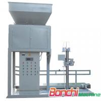 Buy cheap Auto Ration Packing Machine DCS-100 Automatic Ration Packing Machine from wholesalers
