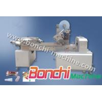 Buy cheap Packing Machine FWM800A Automatic Packaging Machine from wholesalers