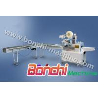Buy cheap Packing Machine FWL280A Automatic Feeding Flow Wrap Machine from wholesalers