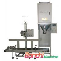 Buy cheap Auto Ration Packing Machine DCS-25 Automatic Ration Packing Machine from wholesalers