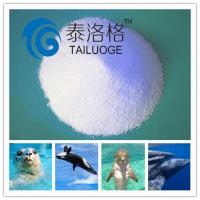 Wholesale Mammal Sea Salt from china suppliers