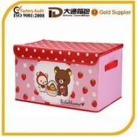 Wholesale wholesale cheap foldable storage box from china suppliers