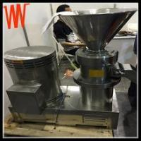 Wholesale factory directly sell industrial sesame butter machine small from china suppliers