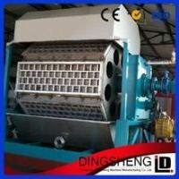 Buy cheap high efficience waste paper pulp molding egg tray fruit tray machine from wholesalers
