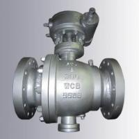 Buy cheap Flanged Ball Valve API Trunnion type ball valve from wholesalers