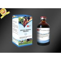 Buy cheap 20% Iron Dextran Injection from wholesalers