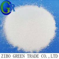 Buy cheap Leather Enzyme Leather soften enzyme from wholesalers