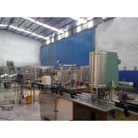 Buy cheap Aluminum cans line from wholesalers