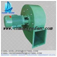 Buy cheap JCL33 Vessel use air blower fan from wholesalers