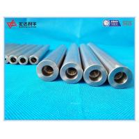 Wholesale Tungsten Carbide Boring Bar  Carbide Extensions for Milling Machine from china suppliers