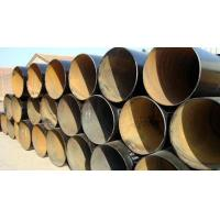 Wholesale SSAW Steel Pipe ASTM A252 GR.2 from china suppliers