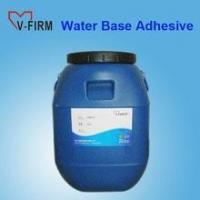 Water Base Adhesive for Production of Solid Wood Board