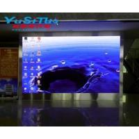 Buy cheap LED full color display screen -P4 from wholesalers
