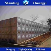 Buy cheap Stainless Steel Sectional Water Tank from wholesalers