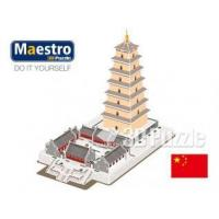 Buy cheap 3D Puzzle-Architecture MY1028 Giant Wild Goose Pagoda from wholesalers