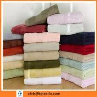 Buy cheap China Factory Price Good Quality Microfiber Towel from wholesalers
