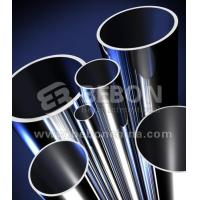 Buy cheap Forged Steel Round Bar Ck45 from wholesalers
