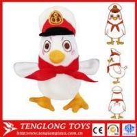 Buy cheap Toys yangzhou factory cute cheap custom plush seagull toy, plush police toy from wholesalers