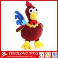 Buy cheap Toys Promotional cheap plush toy, plush animal cock toy, plush cock from wholesalers