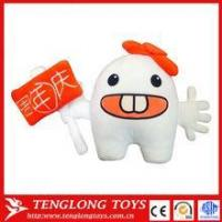 Buy cheap Toys factory cheap plush toys, stuffed tooth toy, plush tooth toys from wholesalers
