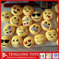 Buy cheap Toys Wholesale Factory Cheap Price Smiley face Plush Emoji Keychain from wholesalers