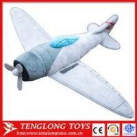 Buy cheap Toys promotional cheap flying plush airplane toy, airplane plush toy from wholesalers