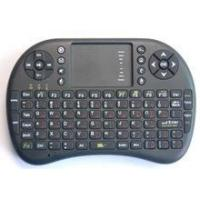 Buy cheap Arabic+English Language Keyboard Air Mouse for Android Mac Windows Linux from wholesalers