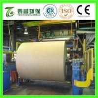 Buy cheap 1575mm corrugated paper making machine price from wholesalers