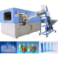Buy cheap 1500ml Automatic PET Stretch Blow Moulding Machine from wholesalers
