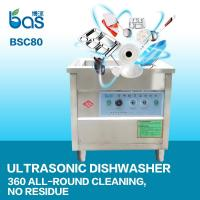 Buy cheap BSC80 Ultrasonic commercial dishwasher from wholesalers